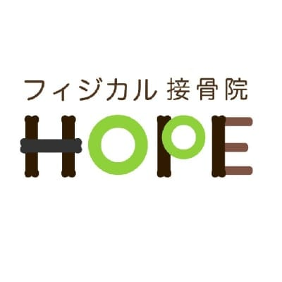 フィジカル接骨院HOPE 横浜市青葉区のスポーツ外傷 加圧トレーニング正規認定施設