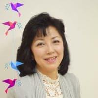 東京・港区 心と魂のヒーリングサロン  ハーモナイズビューティ