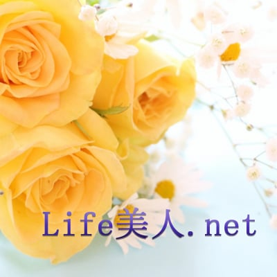 Life美人.net