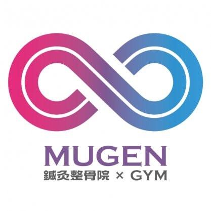 MUGEN(ムゲン)鍼灸整骨院×GYM