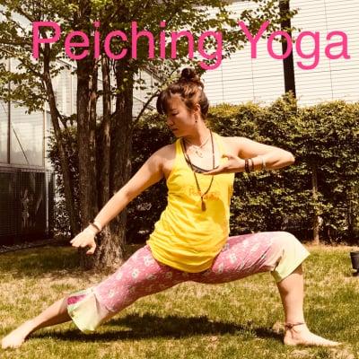 ヨガ|耳つぼ|日本エッセンシャルオイルスタイリス セラピスト認定講師(Peiching Yoga)