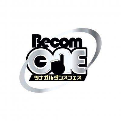 親子で通えるダンススクール Y☆HOPSTUDIO ヒップホップ・ジャズ 千葉八千代・佐倉・渋谷教室