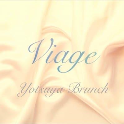 Viage 四ッ谷