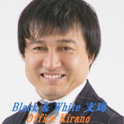 Office Kitano