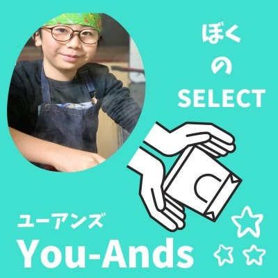 You-Ands(ユーアンズ)