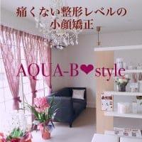 大阪心斎橋・金剛 小顔整体サロンAQUA-B♥style