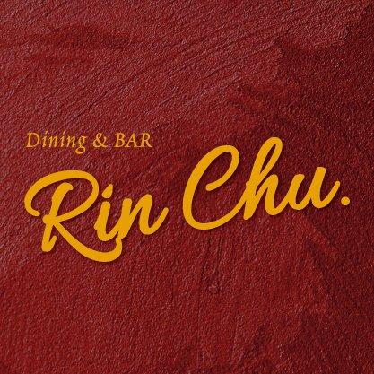 己書|幸座|りんちゅ己書道場|岡崎|名古屋