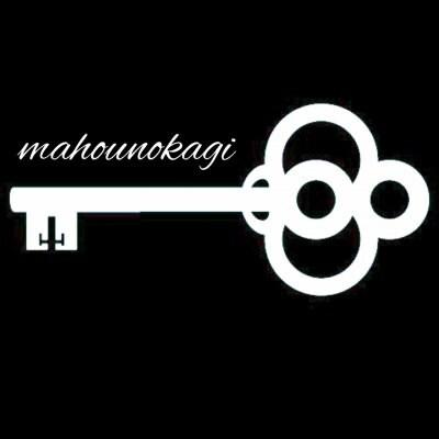 魂を癒し覚醒する【魔法の鍵】  salon&shop