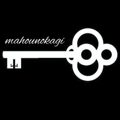 新しい人生の扉を開ける◆魔法の鍵◆
