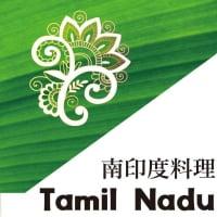 南インド料理 タミルナドゥ【東京|下目黒柳通り】