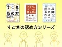 生き方の再創造〜ライフ・リクリエイション〜
