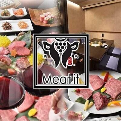 町田で焼肉するなら和牛専門店闘牛門