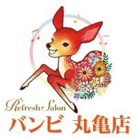 Refresh Salon バンビ丸亀店