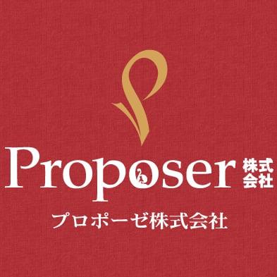 Proposer株式会社