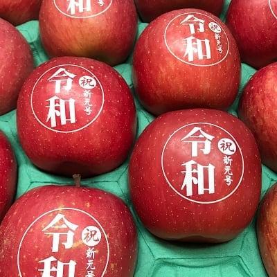 フッチーの渕上青果店|フルーツ 野菜|通販 販売