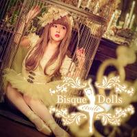 ハンドメイド ドレス&アクセサリー Bisque Dolls -étoile- (ビスクドールズ-エトワール-)