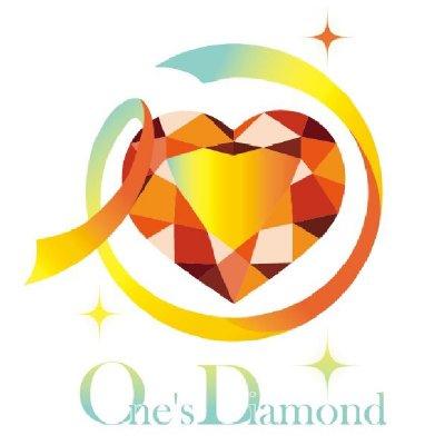 女性コミュニティーサロンOne's Diamond(ワンズダイヤモンド)