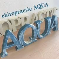 トータルケアで体の芯から健康に☆     chiropractic-AQUA  ~カイロプラクティック  アクア~