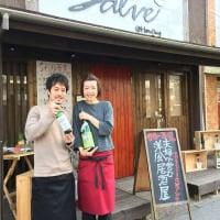 せんげん台でランチやお酒を楽しむなら夫婦で営む洋風居酒屋イタリアンバル@Home Dining Salve(アットホームダイニングサルヴェ)