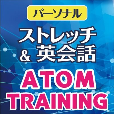 英語翻訳・通訳のATOM