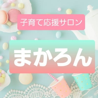 東広島市のビューティエステ grace1〜グレイスワン〜