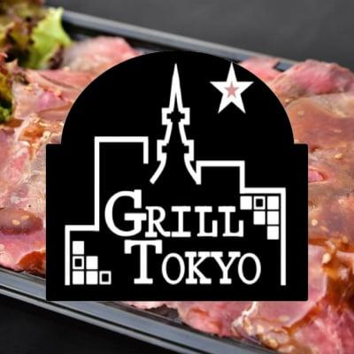 ローストビーフの移動販売・ケータリングサービス|GRILL TOKYO