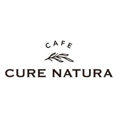 駒沢公園近くのオーガニックカフェ CAFE CURE NATURA カフェキュアナチュラ 薬剤師監修
