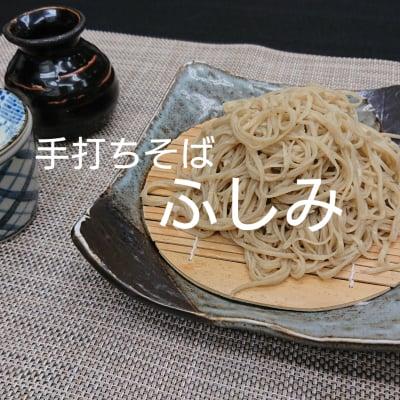 せんげん台でゆっくりと日本酒&お蕎麦を楽しむなら創業70年4代続く老舗本格蕎麦屋〜手打ちそばふしみ〜 冠婚葬祭・法事、団体予約もOK。貸し切りも承ります。
