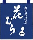 【川口フェスクーポリング限定】ソフトドリンク1杯無料クーポン