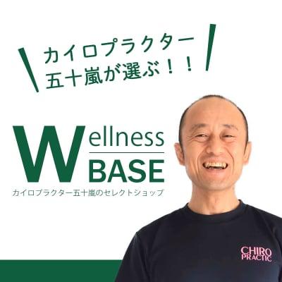 Wellness BASE