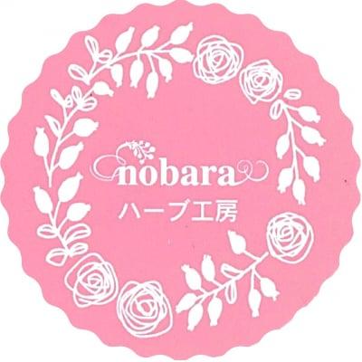 新潟市のハーブティーの通販ショップノバラ【nobara】ハーブ工房