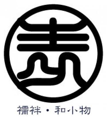 よろずマーケット A to Z