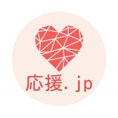 失業手当の延長サポートなら/応援.jp