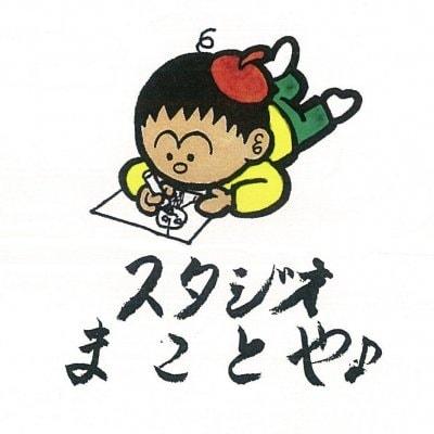 「吉田でんきち」ウクレレ教室(蒲田校) マンガ・イラストの制作【スタジオまことや】