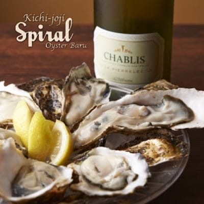オイスターバル 吉祥寺スパイラル 〜旬の生牡蠣食べ比べと豊富なワインのマリアージュを楽しむイタリアンスパニッシュ
