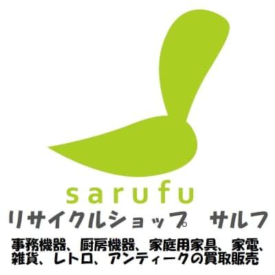 新潟県長岡市のリサイクルショップ サルフ
