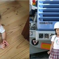 健康住宅/簡単改善WBHOUSEと電磁波対策、ナノリフォームで家族の未来を開く/大洋住宅 大阪・豊中