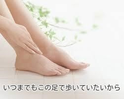 奈良の巻き爪矯正とフットケア ティプトワショップアルシア