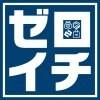 ゼロイチTシャツ予約サイト