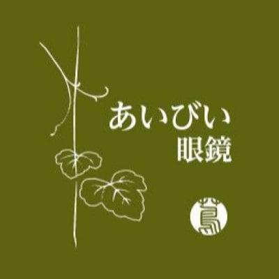 京王線下高井戸駅前の補聴器・メガネご相談  あいびい眼鏡