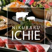 横浜駅西口 肉バルICHIE | 静かな個室で厳選お肉を心行くまで