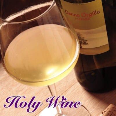 イタリアのオーガニックワイン「ホーリーワイン」