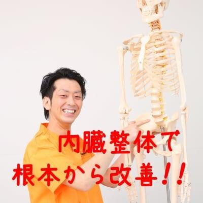 腰痛とスポーツ障害専門整体なら、やまぐち鍼灸整骨院