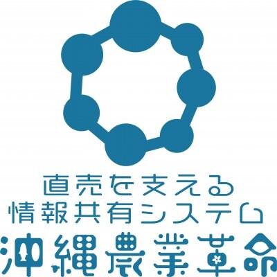 沖縄野菜を届けるトロピカルショップ