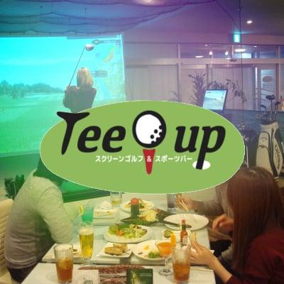 スクリーンゴルフ&スポーツバー Tee up〜ティーアップ〜 |上越市仲町