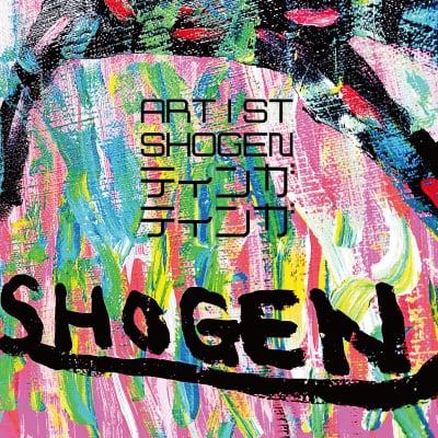 アフリカンペイントアーティスト SHOGEN