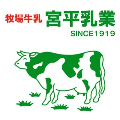 沖縄の牛乳屋さん宮平乳業