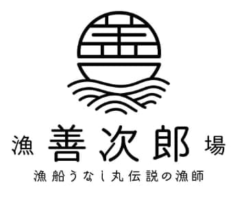 木綿豆腐・ゆし豆腐専門店 宇那志豆腐店