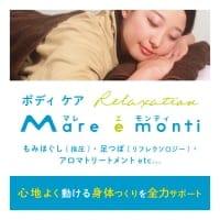 『ボディケアM515』湘南/藤沢