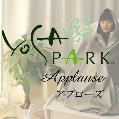 YOSA PARK Applause 〜ヨサパーク・アプローズ〜 楽々簡単座るだけの温熱美容 上越市